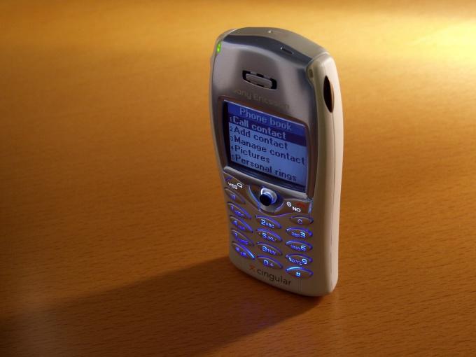 Как найти утерянный телефон