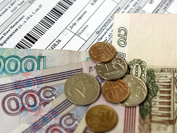 Как проверить коммунальные платежи