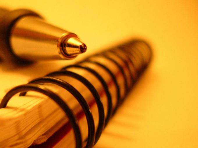 Как отразить займ в бухгалтерском учете: основные положения