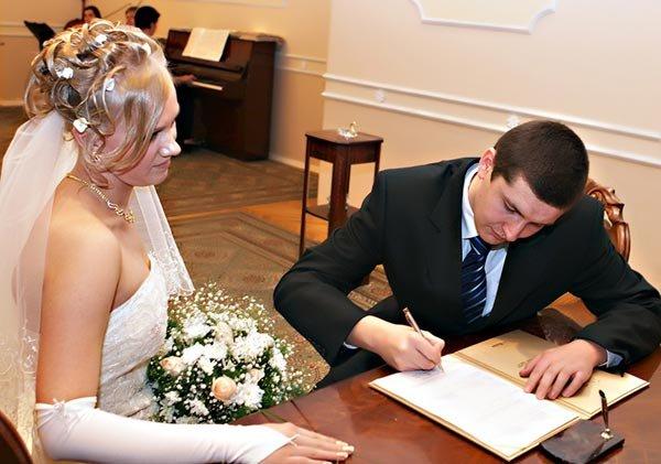 Как зарегистрировать брак в другом городе
