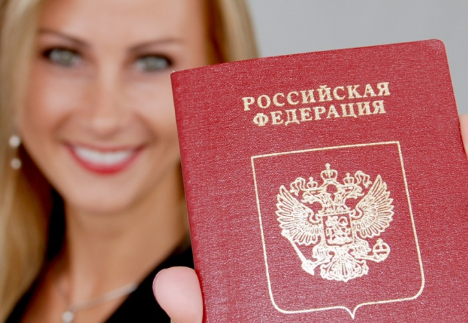 How to restore the passport in another city