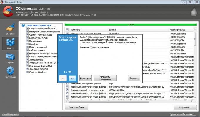 Как почистить реестр от программы