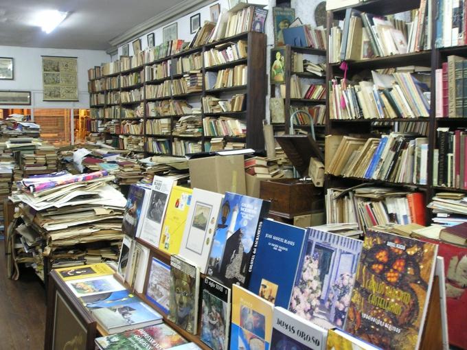Как оформить книжную выставку
