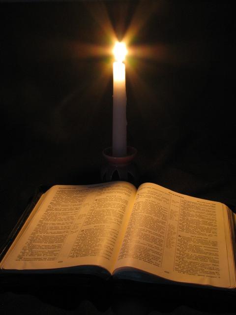 Как изучать Библию