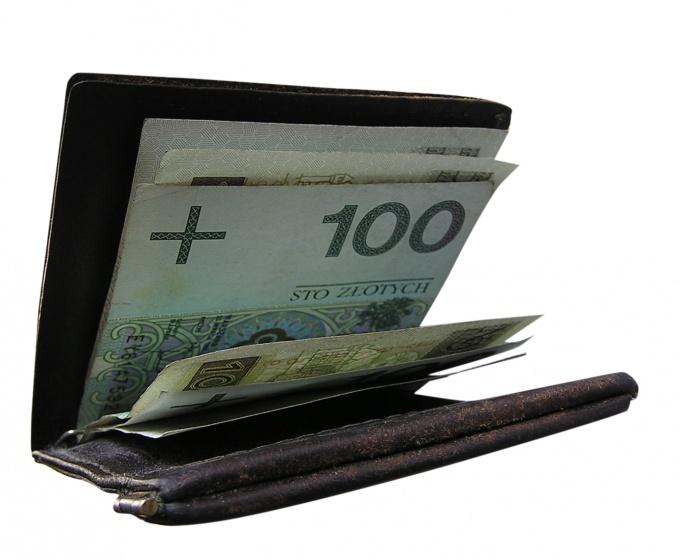 Как уменьшить процент за кредит
