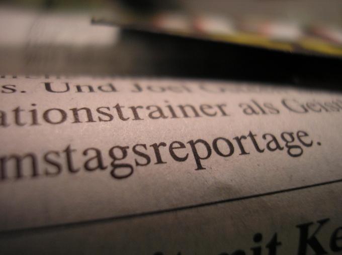 Как выучить немецкие слова