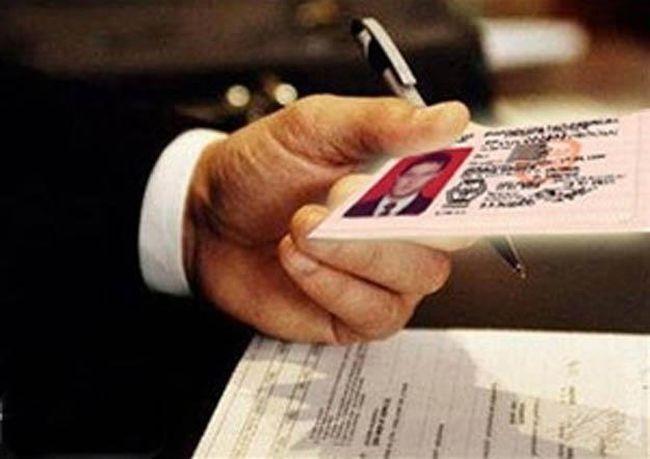 Поменять фамилию в водительском удостоверении черняховск
