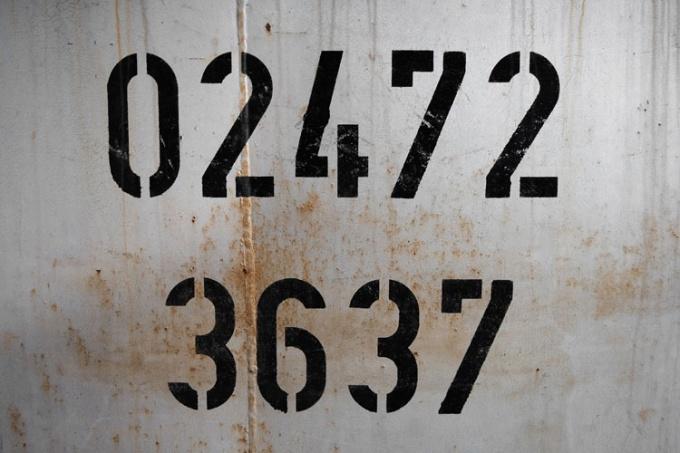 Как найти сумму цифр