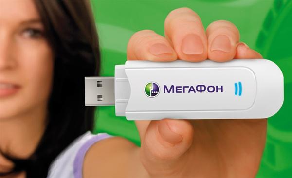 Как подключить интернет через мегафон-модем