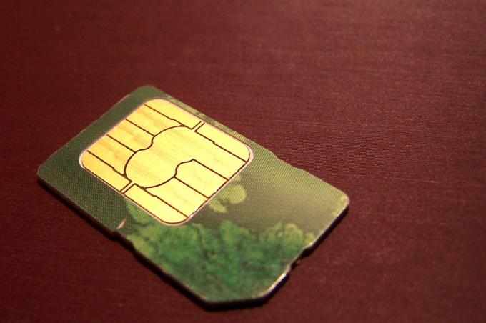 How to get simcard