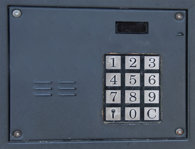 How to find the intercom