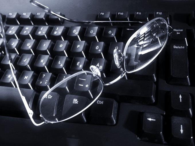Как оторваться от компьютера