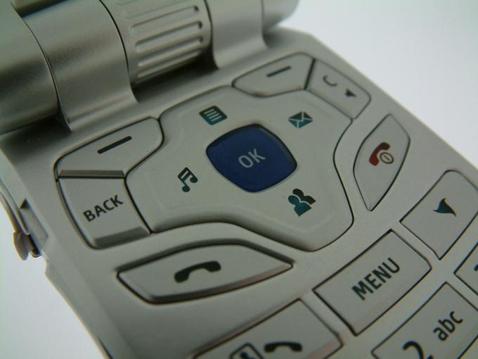 Как взять распечатку звонков