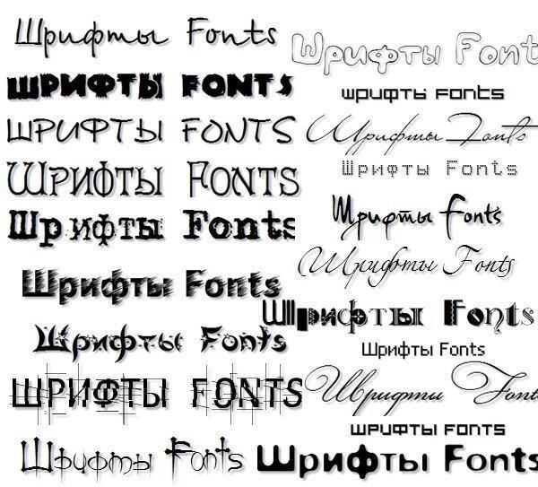 Как установить скаченный шрифт