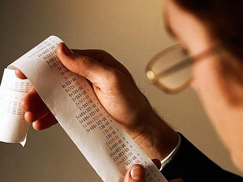 Как посмотреть свою задолженность по кредитам