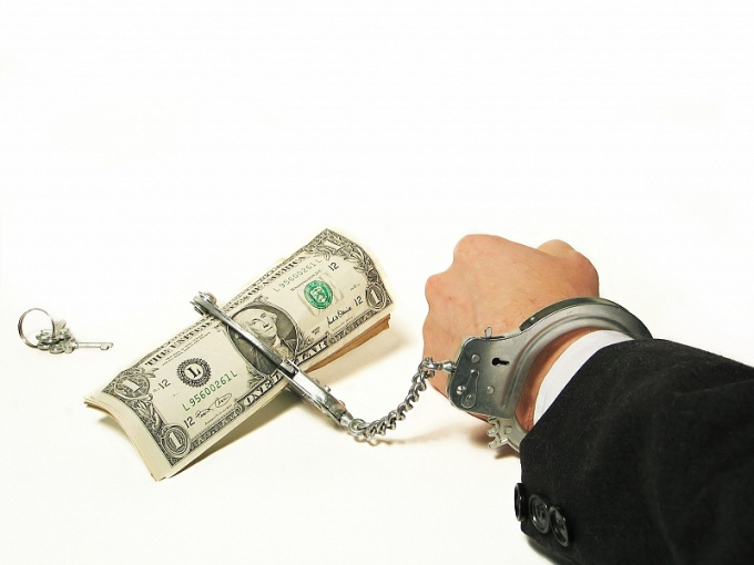 Как узнать свою кредитную историю в банке