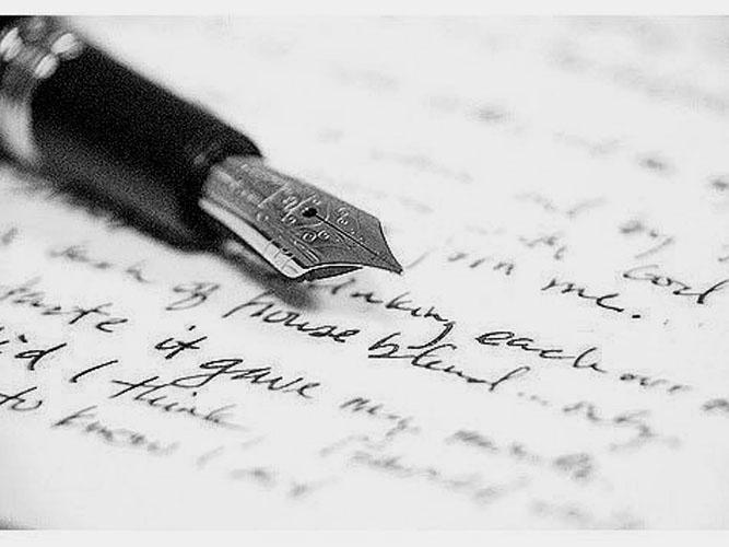 Как написать заявление на совмещение
