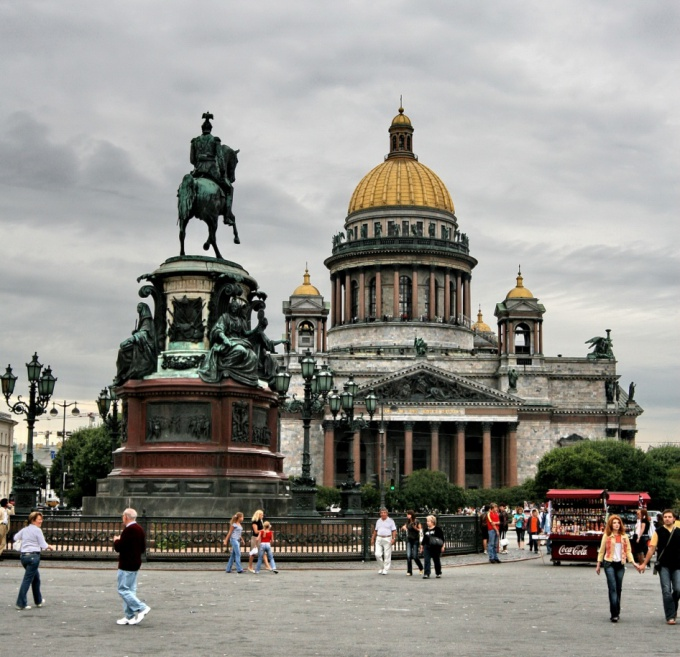 How to find a person by name in Saint-Petersburg
