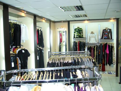 How to call a women's clothing boutique