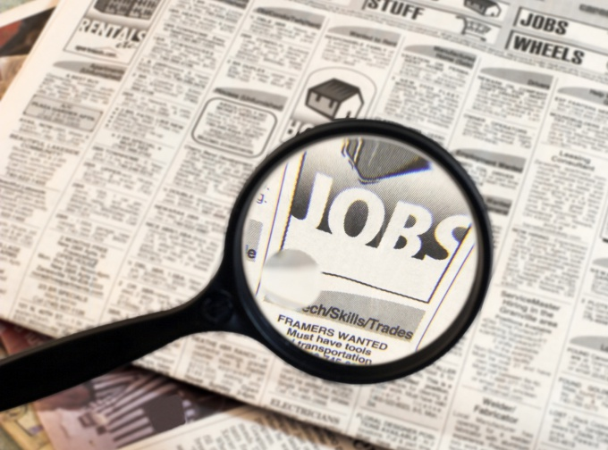 How to deregister at the employment center