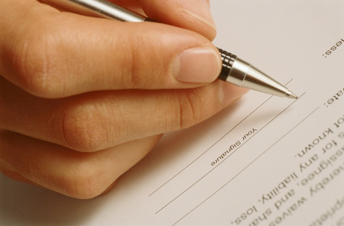 Как составлять разногласие по договору