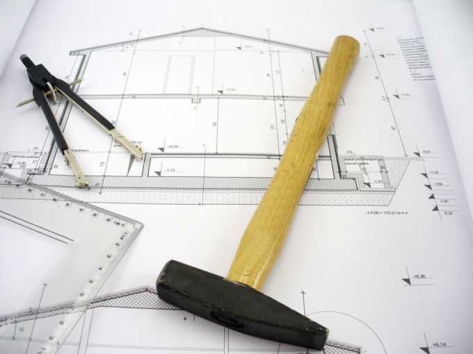 How to learn to work in AutoCAD