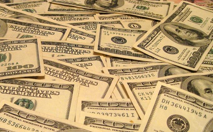 Как найти деньги