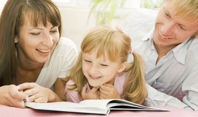 Как организовать работу с родителями