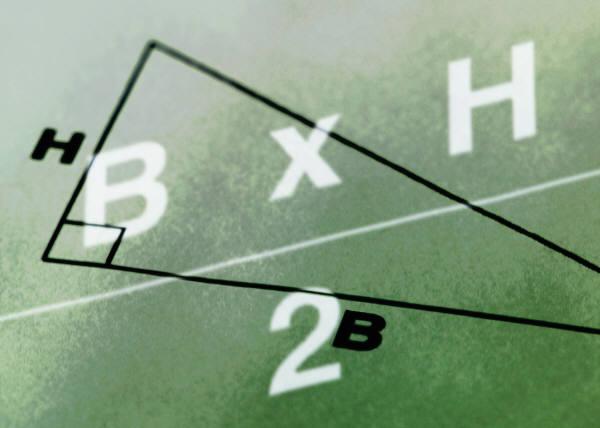 Как найти катет прямоугольного треугольника, если известна гипотенуза