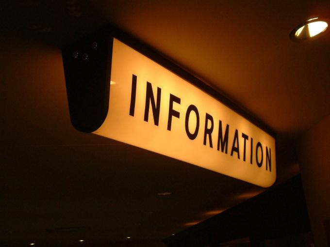 Как узнать информацию о человеке по номеру телефона