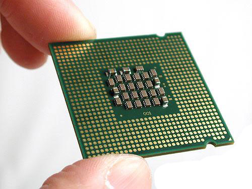 Как разогнать процессор через программу