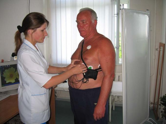 Как лечить миокардиодистрофию