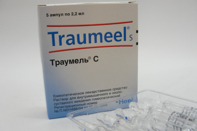 How to crack Traumeel