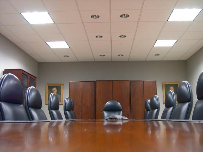Как назначить генерального директора