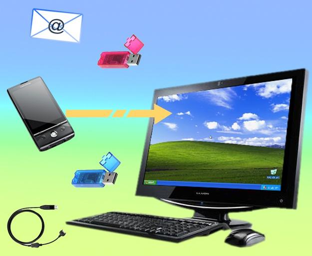 Как перекидывать файлы с телефона на компьютер