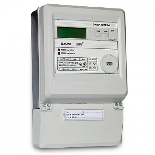 How to install electric meter