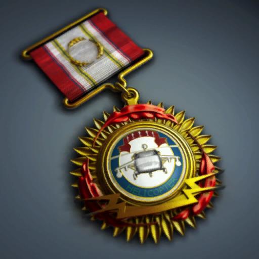Как восстановить медаль