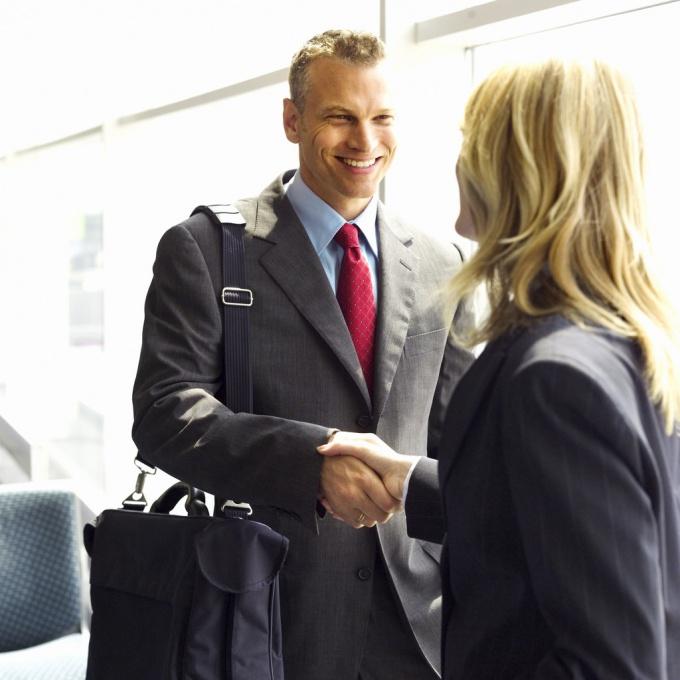 Как поздравить нового директора