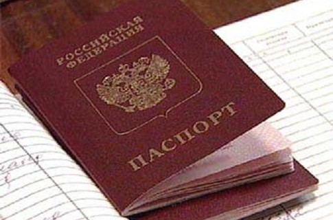 How to get citizenship of Russia for citizens of Tajikistan