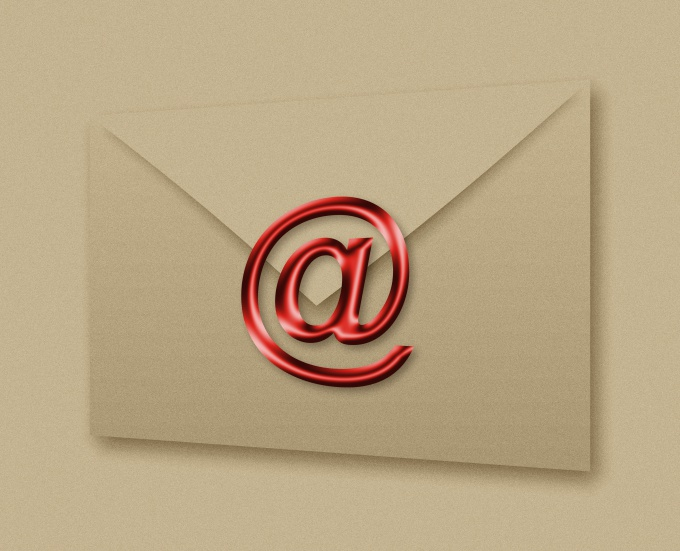 Как скинуть фото по почте