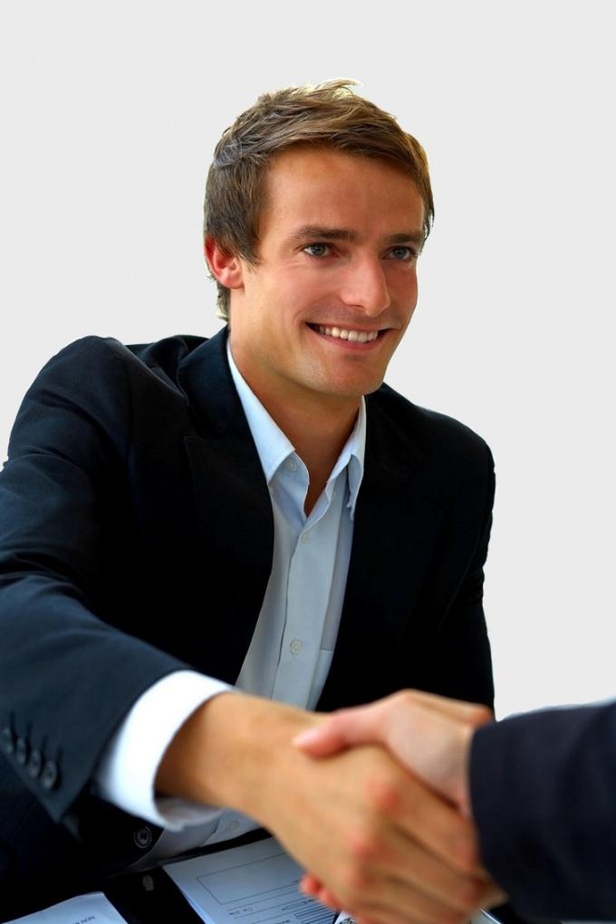 Как написать приказ о приеме на работу