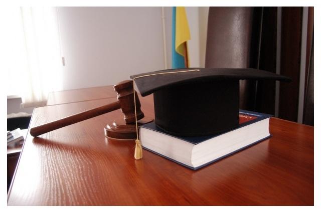 Как привлечь судью к ответственности