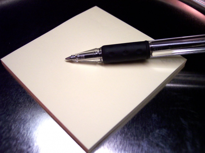 How to write a commitment