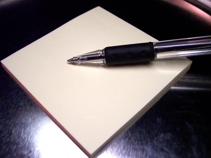 Как написать обязательство