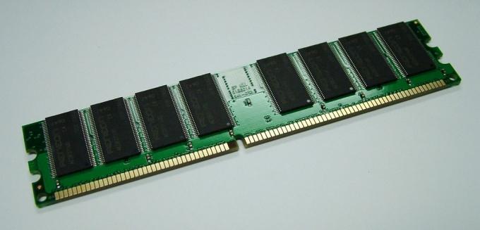 Как увеличить физическую память компьютера