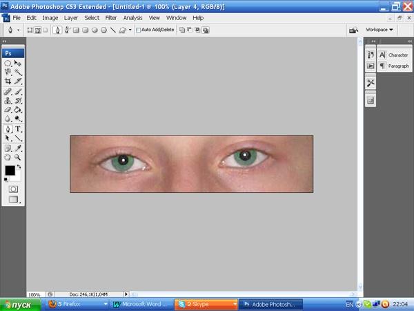 """Как убрать эфект """"красных глаз"""""""