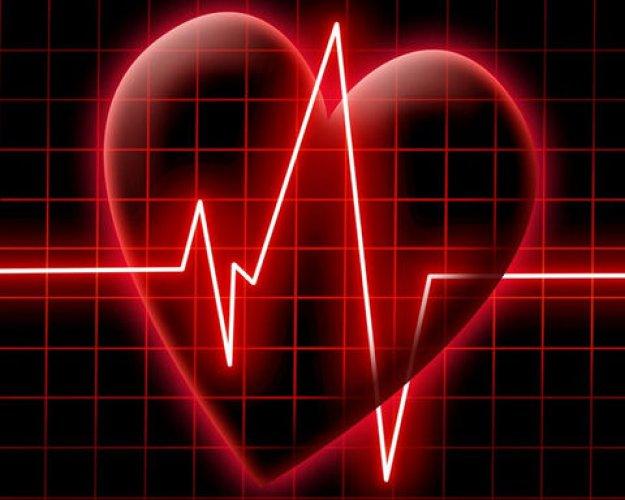 Как попасть в кардиологический центр