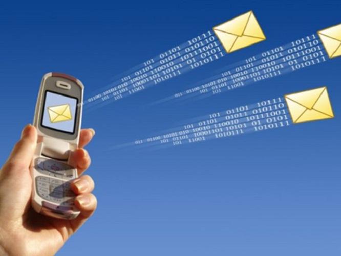 Как отправить sms на Украину по интернету