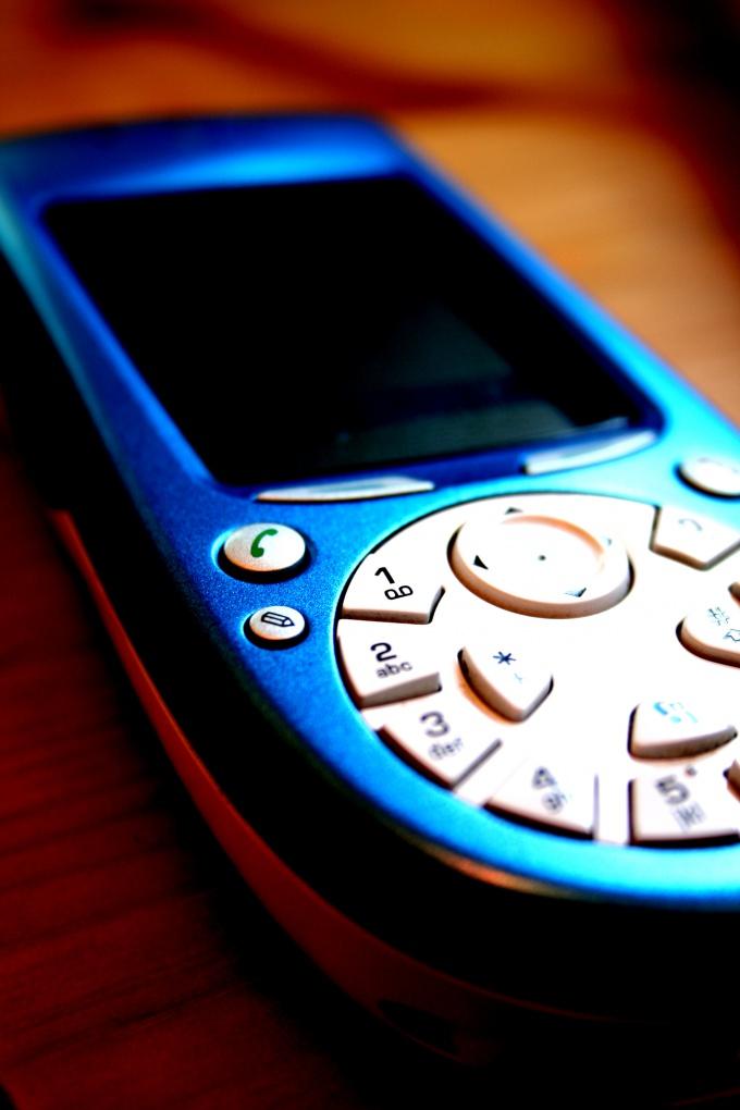 Как воротить утраченный телефон