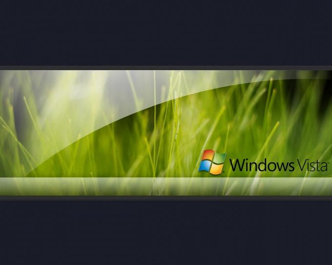 Как восстановить загрузчик Vista